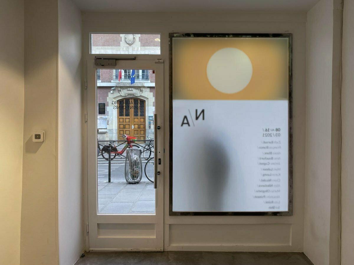 jerome-cognet-soleil-tout-entier-2021-film-n-a-2021-exposition-02